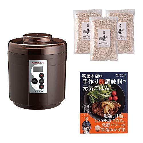 発酵食品メーカー 醸壺 カモシコ(タニカ電器) と乾燥米糀3...