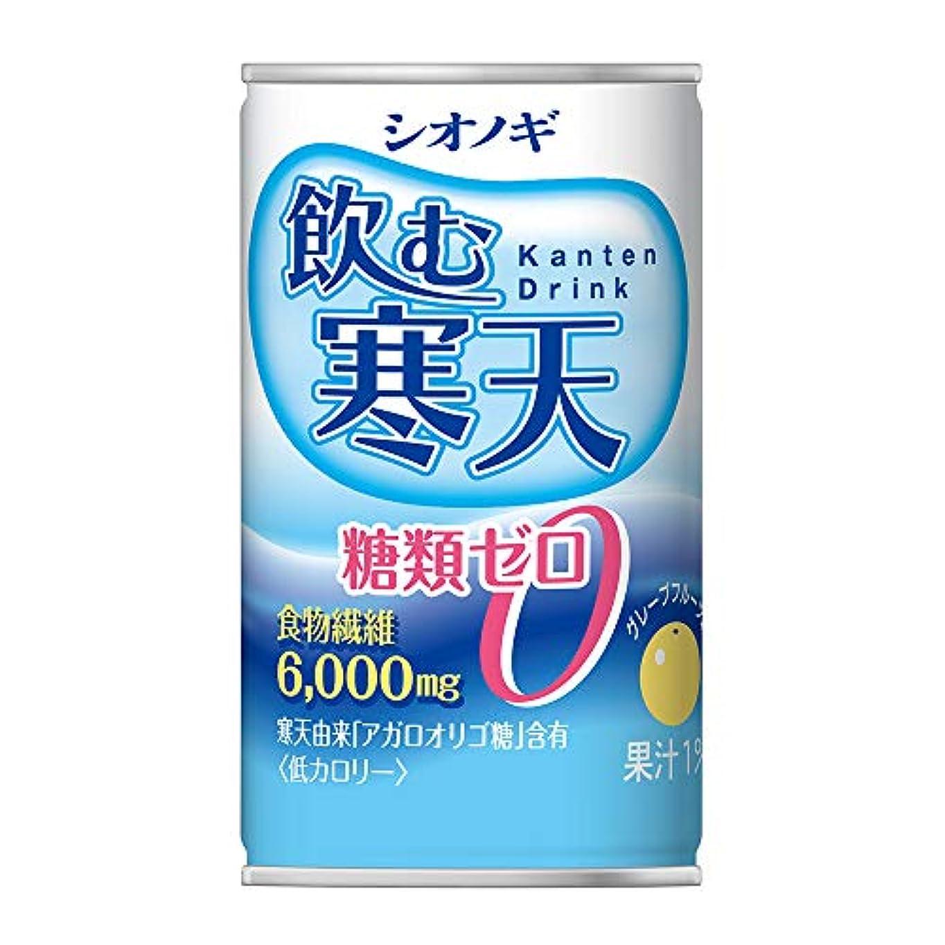 考えた田舎者見ました飲む寒天<糖類ゼロ><160g×30本入り>