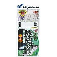 ハヤブサ(Hayabusa) カゴ釣り五目 カラ鈎80cm新アジ2本鈎 7-1.75