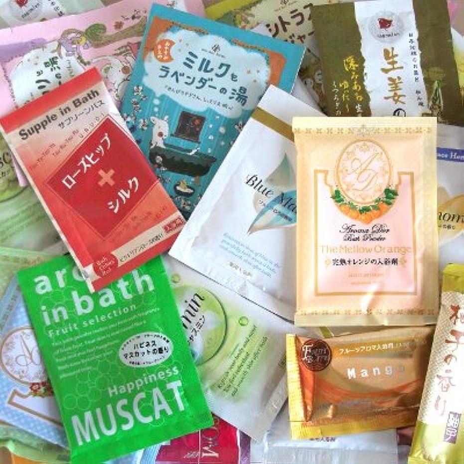 個性スナッチスナッチ入浴剤 福袋 14包 セット