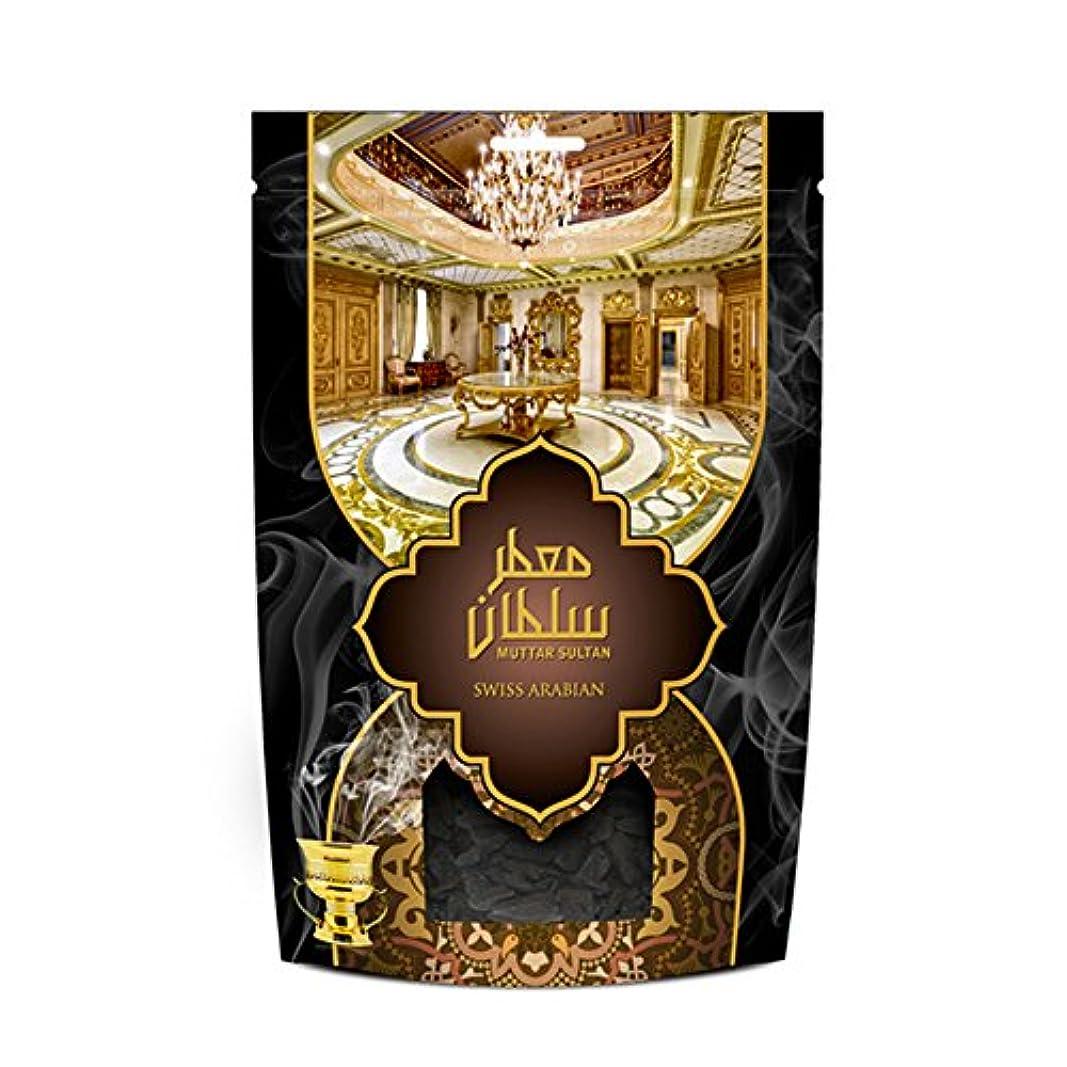 を必要としています絶望的な売るswissarabian Muattar Sultan (250g/.55 LB) Oudh Bakhoor Incense