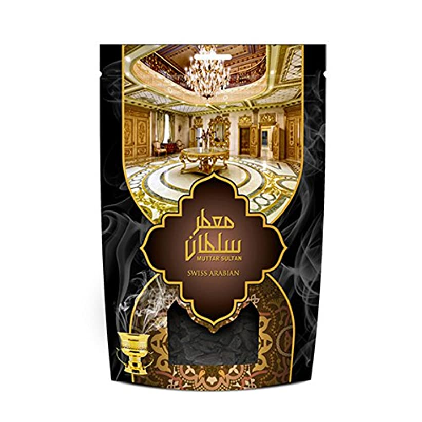 ピア味付け仕事swissarabian Muattar Sultan (250g/.55 LB) Oudh Bakhoor Incense