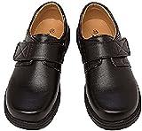 (クアド) KUADO 子供 キッズ フォーマル 靴 シューズ 卒業式 入学式 七五三 発表会 軽量 (10:22.0)