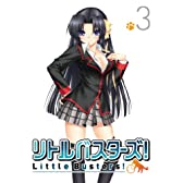 リトルバスターズ! 3 (初回限定版) [Blu-ray]