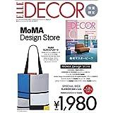 2019年12月号 特別セット MoMA(モマ)モンドリアン トートバッグ