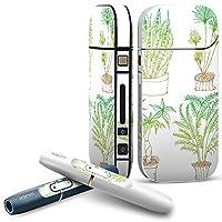 IQOS 専用 COMPLETE アイコス 専用スキンシール 全面セット サイド ボタン スマコレ チャージャー カバー ケース デコ 植物 緑 シンプル 009387