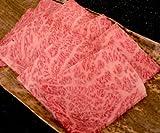 【冷蔵発送】ギフト・プレミア神戸牛焼肉サーロイン&ザブトン (1kg) 【焼肉用】