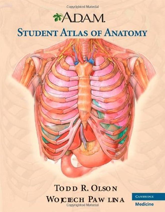 ぼかす鉛不利A.D.A.M. Student Atlas of Anatomy