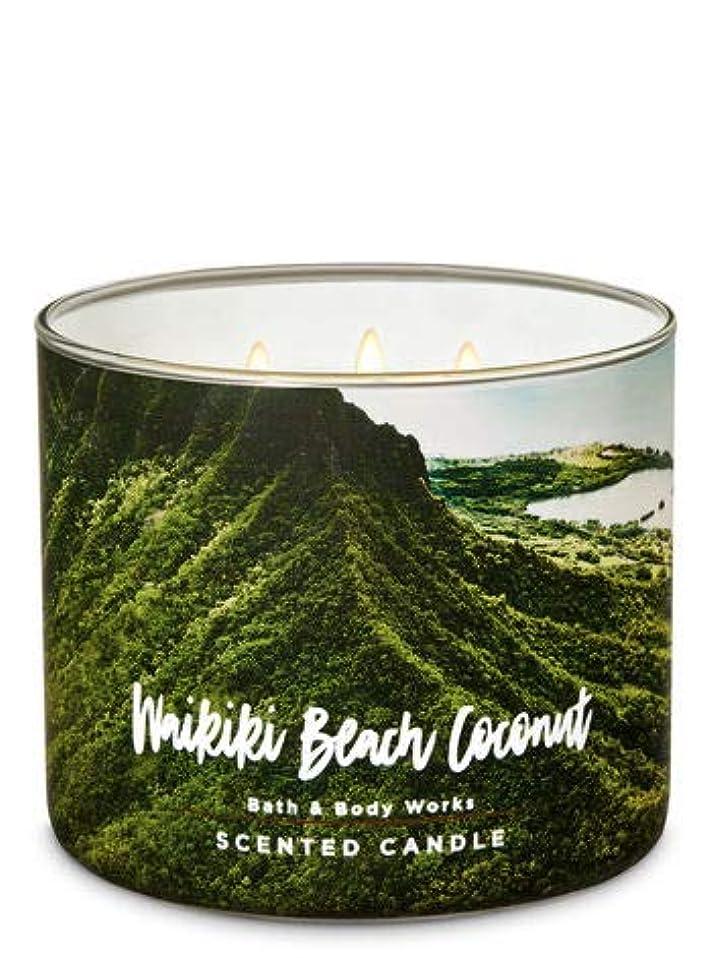 中鰐ティーム【Bath&Body Works/バス&ボディワークス】 アロマキャンドル ワイキキビーチココナッツ 3-Wick Scented Candle Waikiki Beach Coconut 14.5oz/411g [並行輸入品]