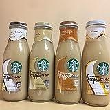 〈海外直送品〉【4本セット】Starbucks frappuccino 13.7oz(405ml)x4  スターバックス フラプチーノ 4種類フレーバーセット(バニラ、スモア、ホワイトチョコレートモカ、キャラメル) 日本未発売瓶