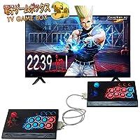 [日本語版] 2239in 1 パンドラボックス 7s 32gROM追加版 72種類の3Dゲーム内臓 アーケードゲーム機 アーケードコントローラー 筐体コンソール 2個セット