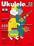 ウクレレ・マガジンVol.22 WINTER 2020 (リットーミュージック・ムック)
