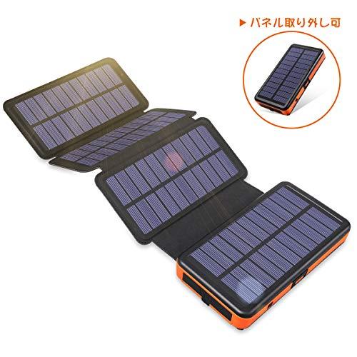 5Star『ソーラーチャージャー モバイルバッテリー』