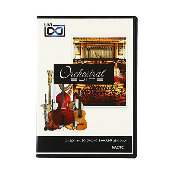 UVI Orchestral Suite エッセ...の商品画像