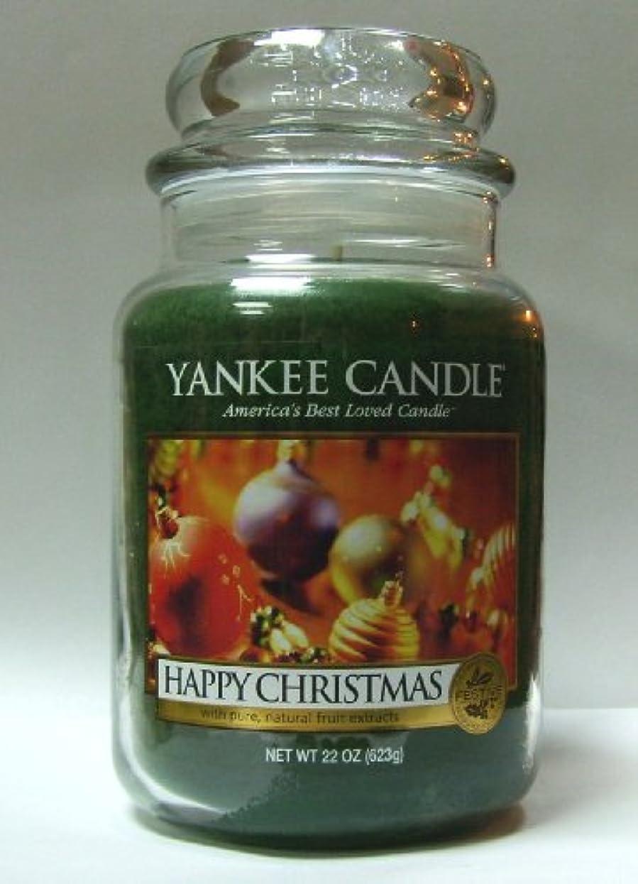 文字士気銀行HappyクリスマスYankee Candle 22oz Large Jar