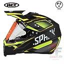 ヘルメット バイク用 高級品 今年最新バージョン オフロード バイクヘルメット 新色入荷 PSC付き ゴーグルをプレゼント WLT-128 商品04/S