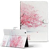 Nexus 7(2012) Google グーグル nexus ネクサス タブレット 手帳型 タブレットケース タブレットカバー カバー レザー ケース 手帳タイプ フリップ ダイアリー 二つ折り フラワー 春 桜 ピンク 植物 イラスト nexus7-008120-tb