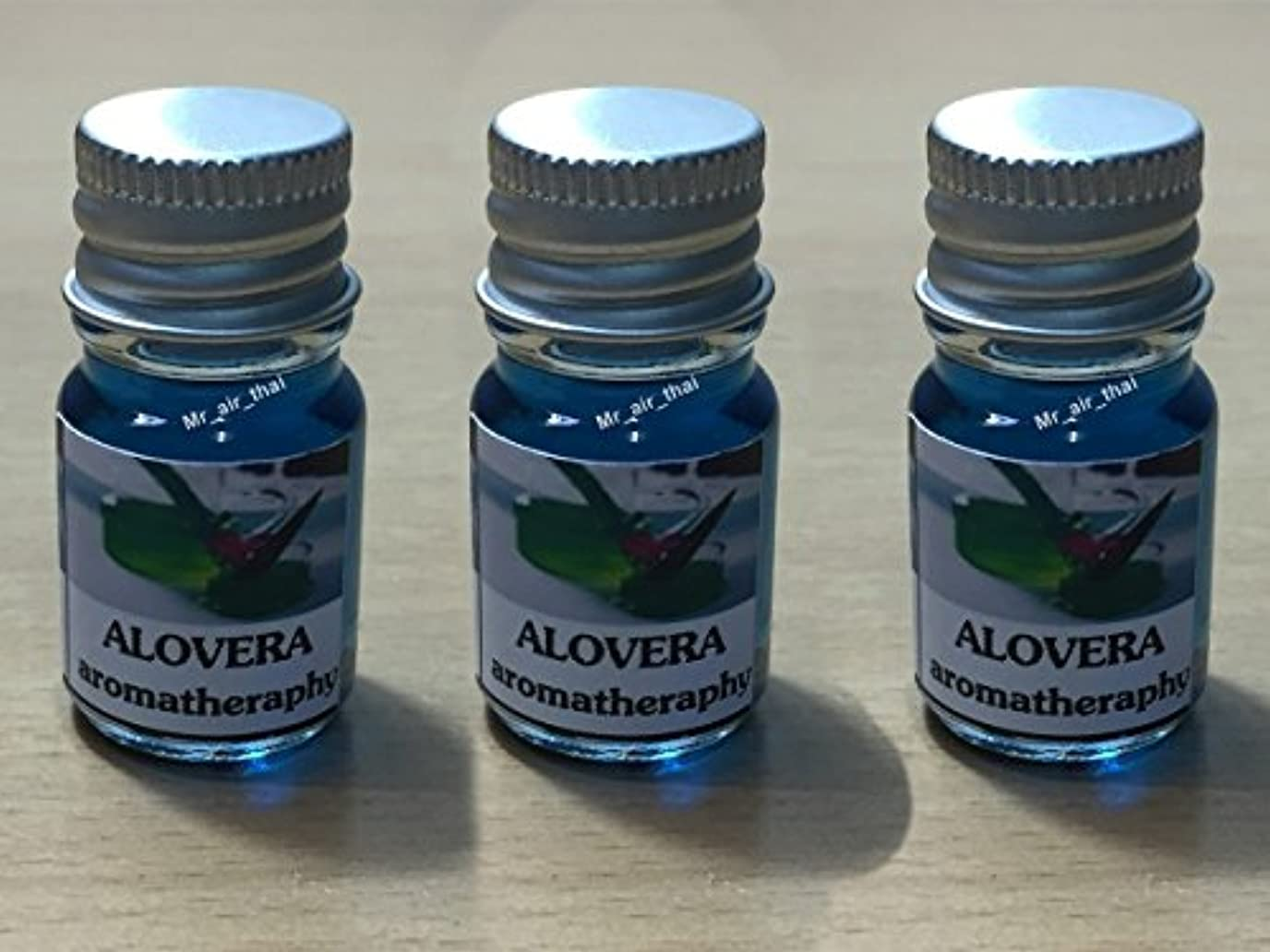 翻訳ベイビー気性3個セット,5ミリリットルアロマアロエフランクインセンスエッセンシャルオイルボトルアロマテラピーオイル自然自然 3PC 5ml Aroma Alovera Frankincense Essential Oil Bottles...