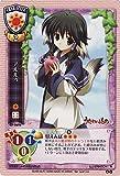 Lycee-リセ- アルルゥ (U)/Leaf Based 1/シングルカード