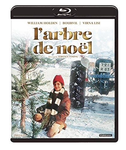 クリスマス・ツリー [Blu-ray]