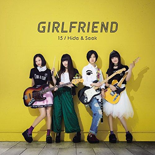 """GIRLFRIEND【魅力とは?】歌詞&MVを考察!あなたの""""魅力""""にメロメロ…10代の女心が可愛いの画像"""