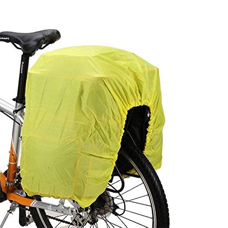 無法者ウェイトレスコミット自転車リアシートキャリアバッグ 100%防水 防雨カバー 通勤バッグ パニエ トランクバッグ バックパックバッグ パニエ 荷物バッグ 超軽量 折りたたみ可能 自転車 レインカバー イエロー