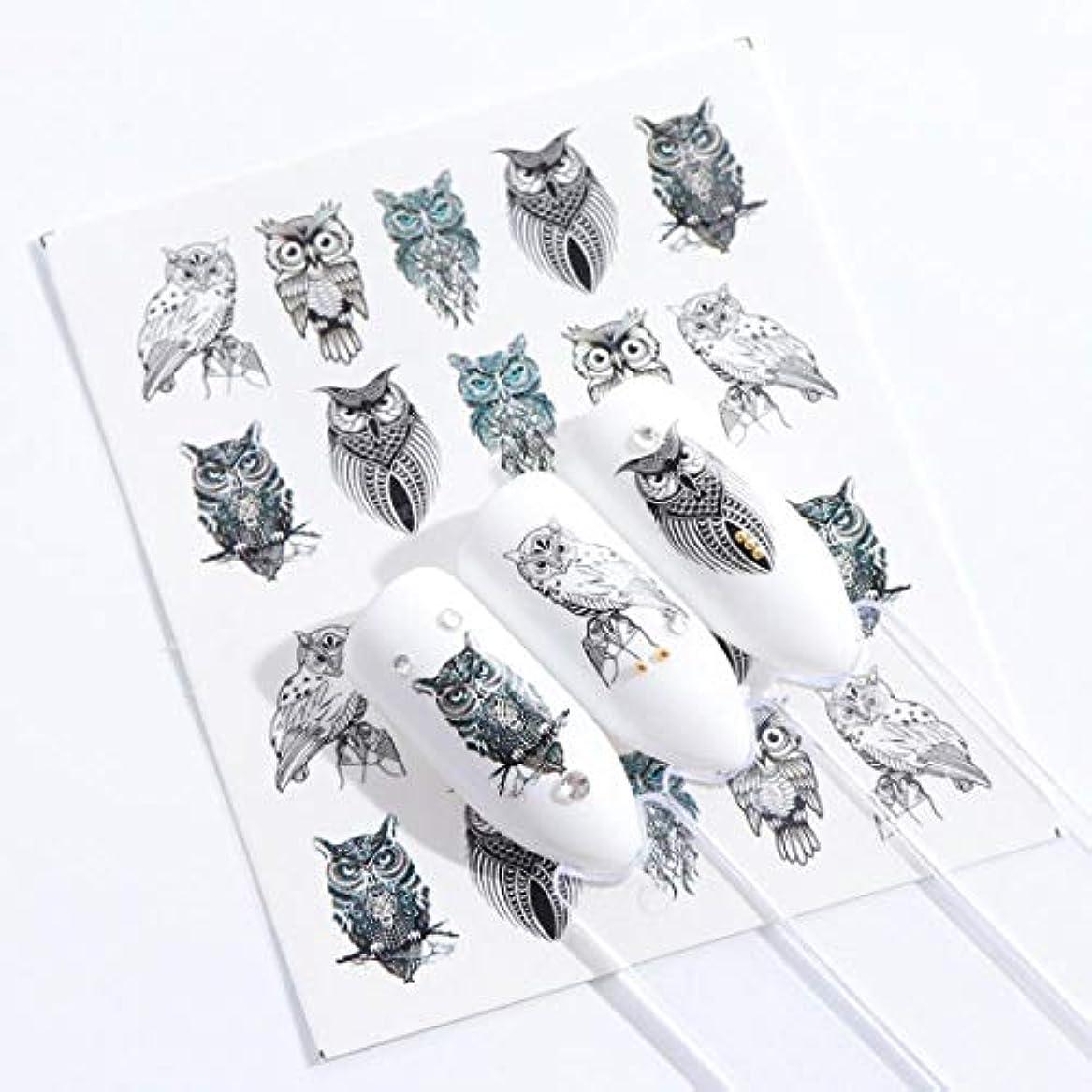リード冗長無法者SUKTI&XIAO ネイルステッカー 1ピースラブリー漫画カラフルな画像ステンシルネイルデカールネイルアートステッカーマニキュアウォータースライダーのヒント、Stz670