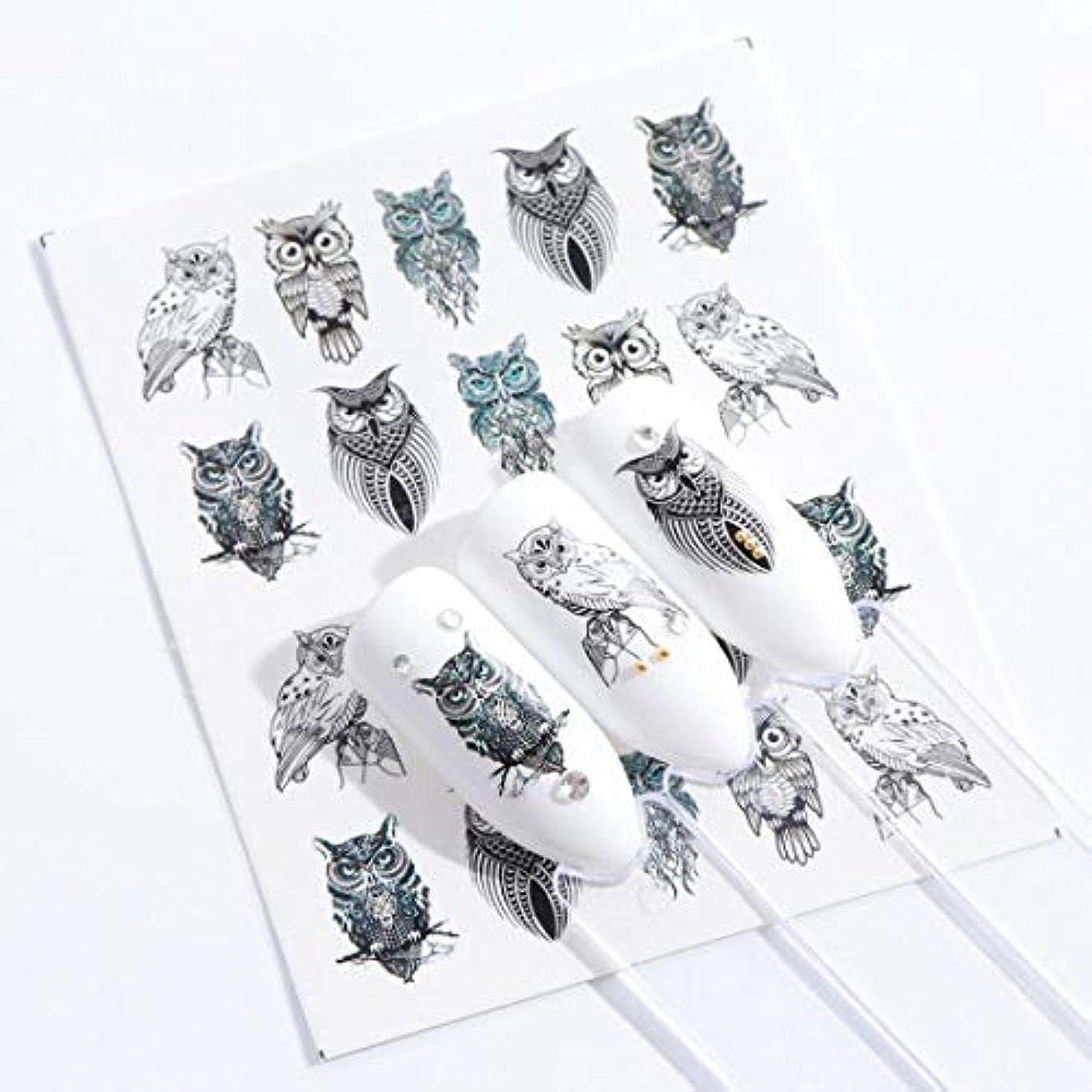 アルコーブ王子枯れるSUKTI&XIAO ネイルステッカー 1ピースラブリー漫画カラフルな画像ステンシルネイルデカールネイルアートステッカーマニキュアウォータースライダーのヒント、Stz670