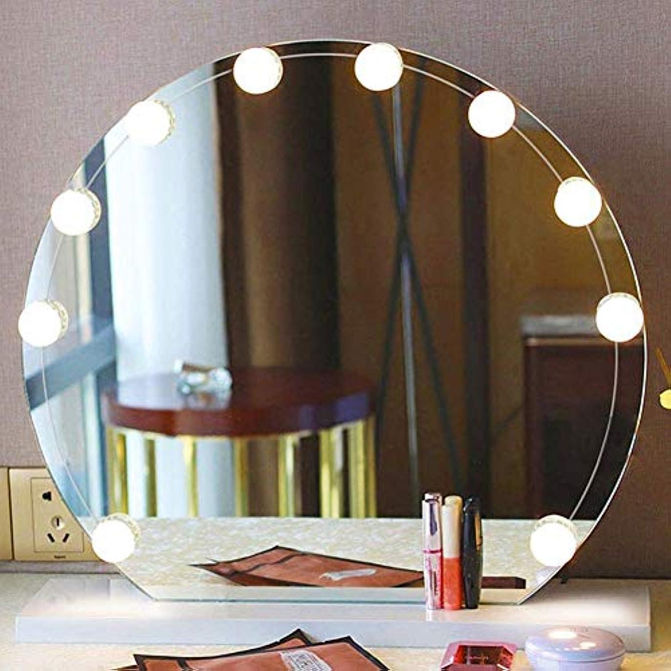 ブレス投げる誰もtiktok 女優ミラーライト 10個LED電球 USB給電 調光可能 ひもの長さも調整でき 化粧鏡ライト 10W 省エネ 取り付け便利 化粧台 美容室などに適用