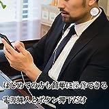 EMS低周波治療器 マッサージ機 肩こり 疲労 肩の痛み ストレス解消 痛み緩和 6種類のマッサージモード 8段階調節 リラックス 血行促進 神経痛 健康家電 専用粘着パッド付属 電気式 小型 マッサージ器 肩 腰 ふくらはぎ 日本語取扱書