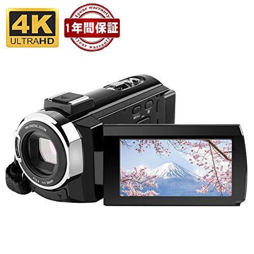デジタル4Kビデオカメラ RegeMoudal ウルトラHD1080P ポータブルビ デオカメラ ビデオカムコーダ128GB 4800万画素MP IPSスクリーン 3イ ンチタッチパネル WIFI機能 270°回転 IR赤外線ナイトビジョ 16倍デ ジタルズーム ホットシュー機能 バッテリー 広角レンズ装着可能 (4K)
