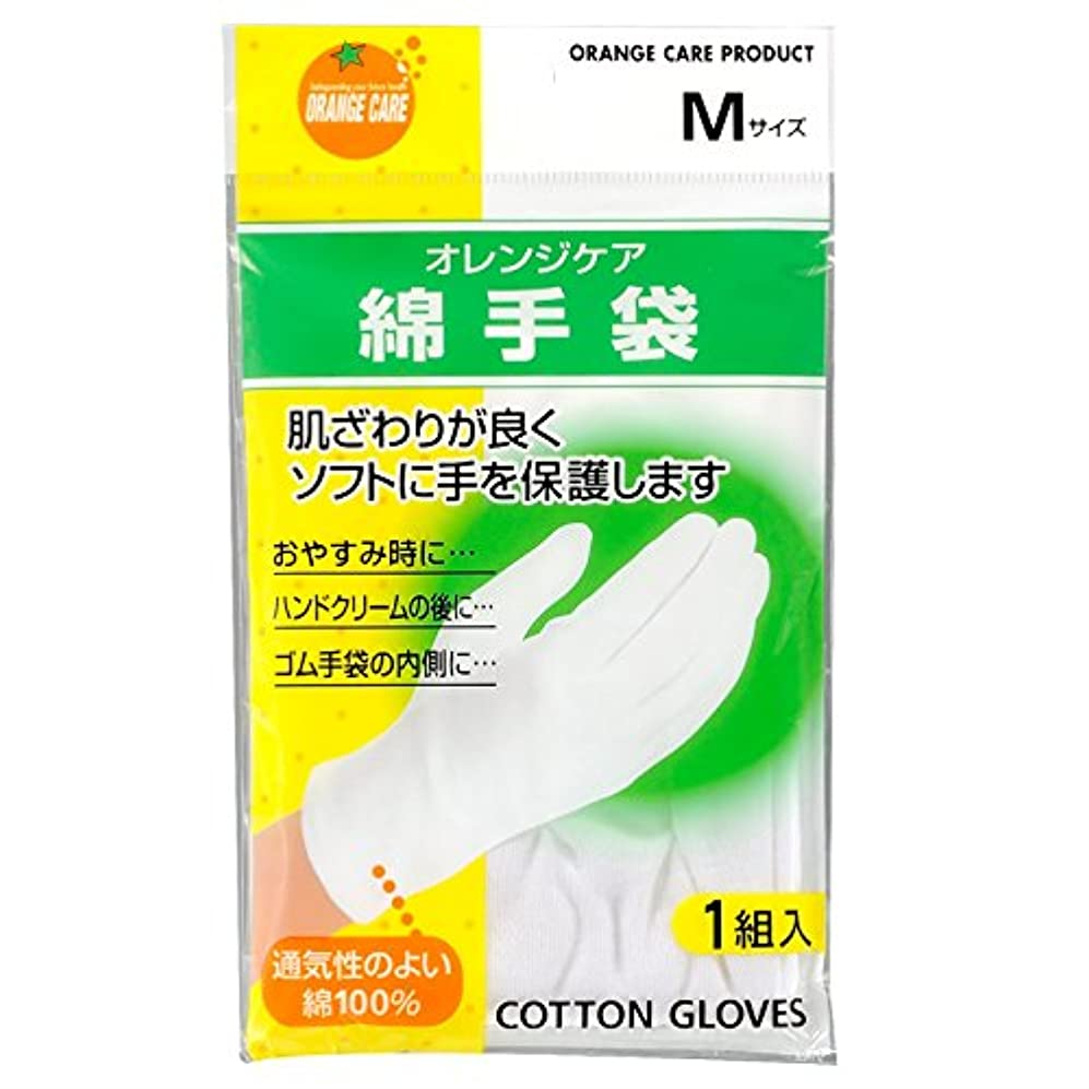 イルより良い是正オレンジケアプロダクツ 綿手袋 Mサイズ2枚入り
