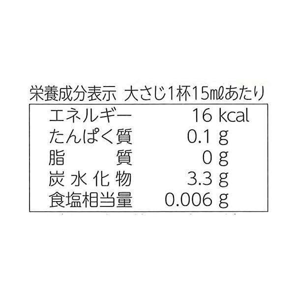 臨醐山黒酢の紹介画像16