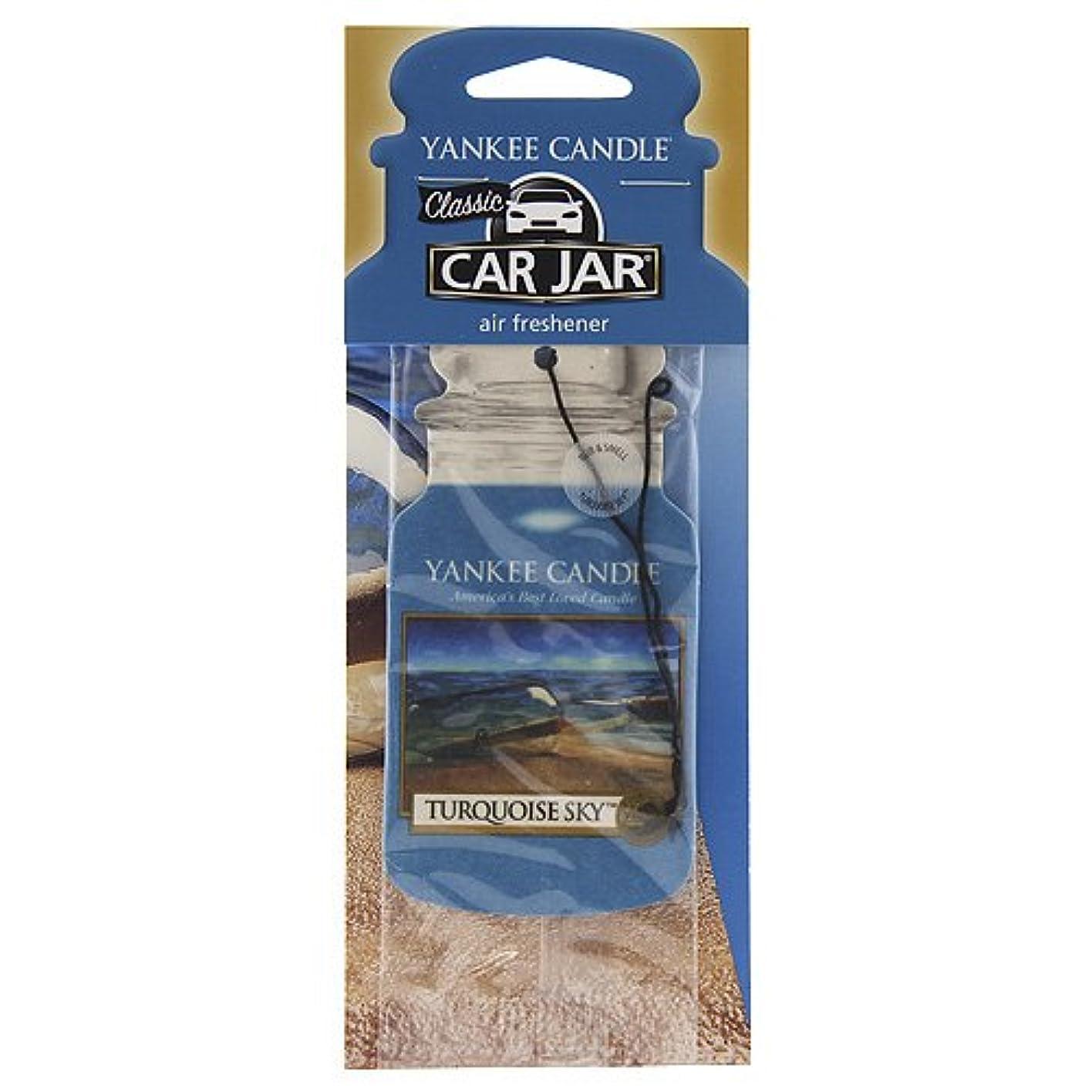 公平ナイトスポットソーダ水Yankee Candleターコイズ空、Fresh Scent Car Jar Single Packs ブルー 1295692E