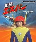 甦るヒーローライブラリー 第16集 光速エスパー Blu-ray...[Blu-ray/ブルーレイ]