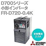 三菱電機 FR-D720-0.4K (簡単・パワフル小型インバータ) NN