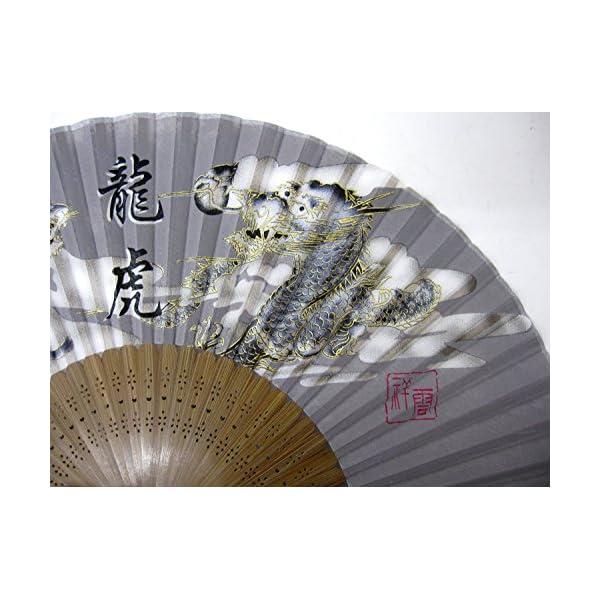 シルク扇子 龍虎 ゴールド 504-900の紹介画像4