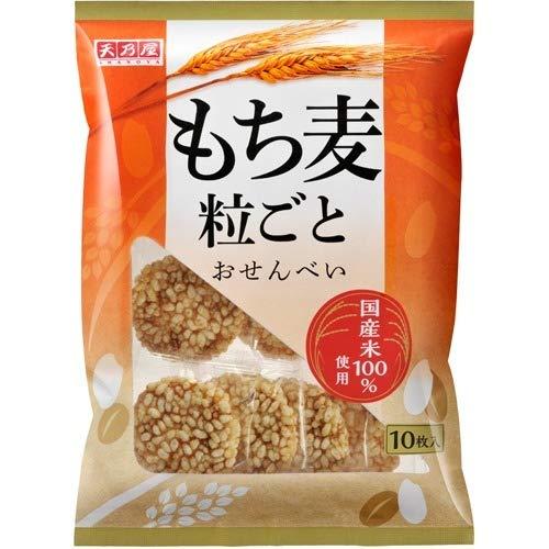 もち麦粒ごとおせんべい(10枚入) フード お菓子 せんべい...