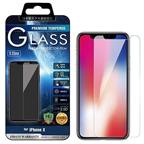 『[BEGALO] iPhone X/Xs 用 ガラスフィルム 0.33mm 硬度9H 日本製素材 飛散防止 指紋防止 高感度タッチ 3Dtouch対応 気泡ゼロ 自己吸着 高透過率 2.5D ラウンドエッジ加工 (iPhoneX/Xs,5.8インチ)』のトップ画像
