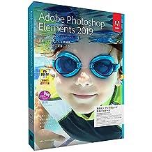 Adobe Photoshop Elements 2019 日本語 乗換え・アップグレード版 Windows/Macintosh版