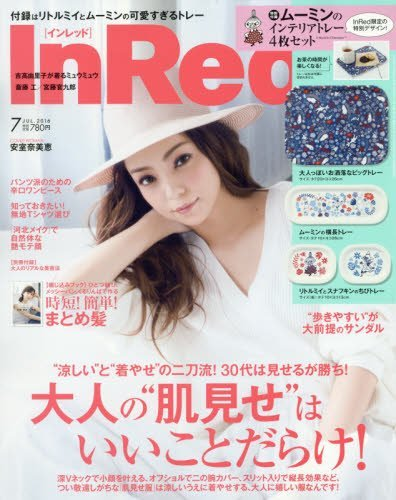 InRed(インレッド) 2016年 07 月号 [雑誌]の詳細を見る