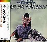 ウォー・イン・ア・バビロン+10