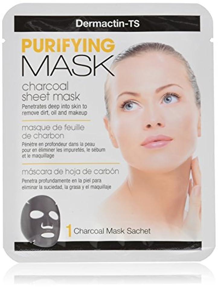 心理的真空必需品Dermactin-TS 4ピースポアリファイニングボックスカーボシートマスク (並行輸入品)
