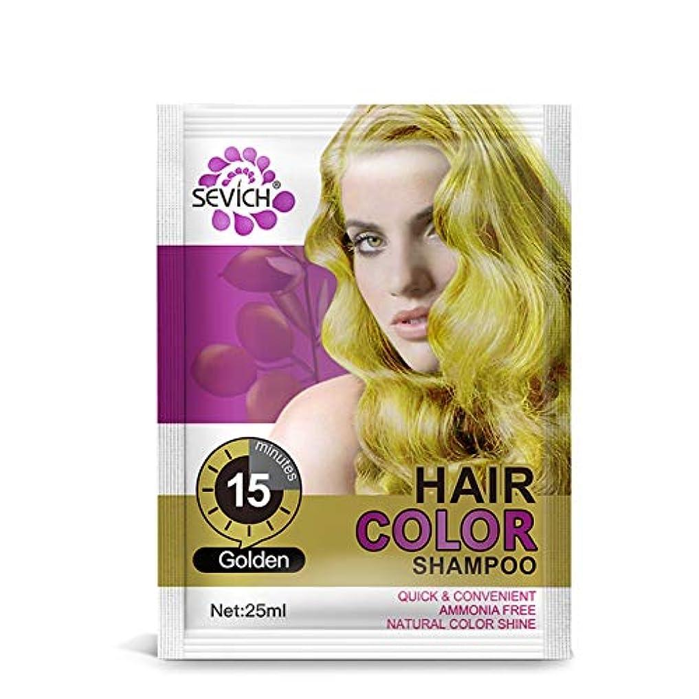 難破船ステートメント保証ヘアカラー ヘア染め ヘアカラースタイリング 髪の色のシャンプ スタイリングカラーヘアシャンプー 純粋な植物 自然 刺激ない ヘアケア Cutelove