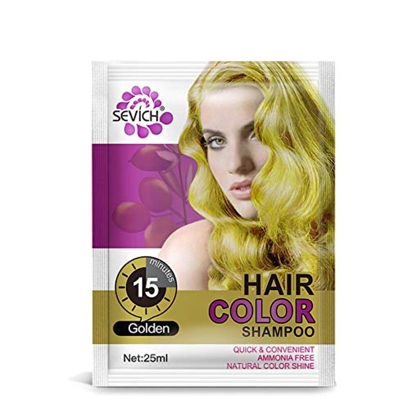 対応する恐怖インサートヘアカラー ヘア染め ヘアカラースタイリング 髪の色のシャンプ スタイリングカラーヘアシャンプー 純粋な植物 自然 刺激ない ヘアケア Cutelove