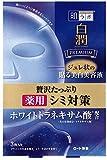 肌研(ハダラボ) 肌ラボ 白潤プレミアム 薬用浸透美白ジュレマスク フェイスマスク 5枚