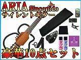 Sinsonido AS-101C/SPL [MH]