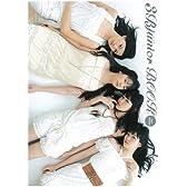 3B junior BOOK 2010 summer (TOKYO NEWS MOOK 191号)