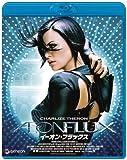 イーオン・フラックス[Blu-ray/ブルーレイ]