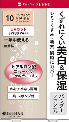 キスミー フェルム 明るさキープ パウダーファンデ 10 ピンクよりの明るい肌色 11g